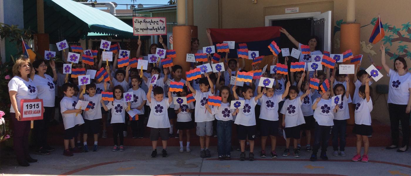 ferrahian preschool board of regents prelacy armenian 231