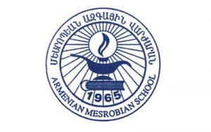 armenian-mesrobian-school