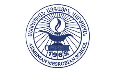 Armenian Mesrobian School