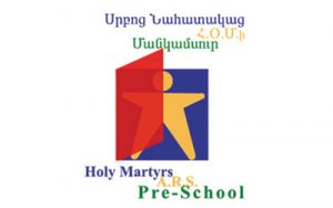 holy-martyrs-ars-preschool